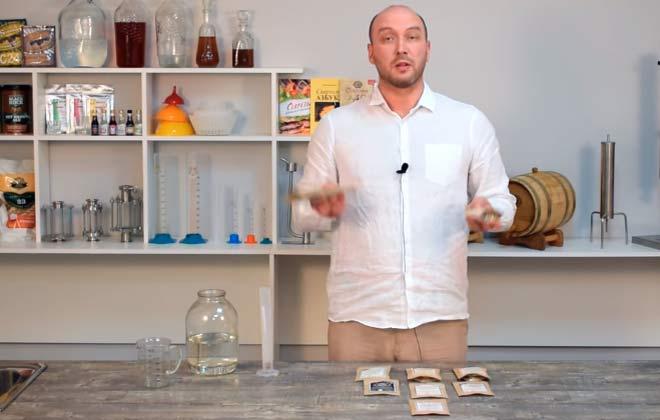 Видео Русская Дымка — Домашний абсент: рецепт и приготовление