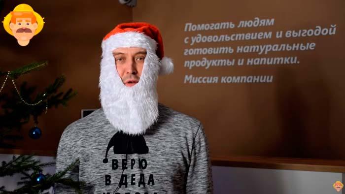 Видео Русская Дымка — Новогоднее обращение Деда Мороза | Выбираем новогодний подарок от Русской Дымки