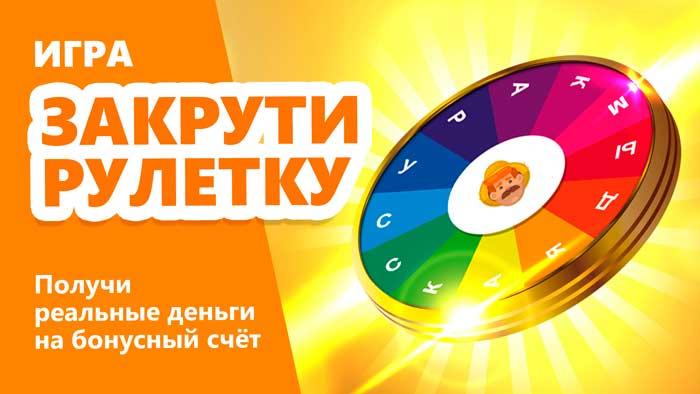 Видео Русская Дымка — Рулетка Русская дымка: розыгрыш призов!