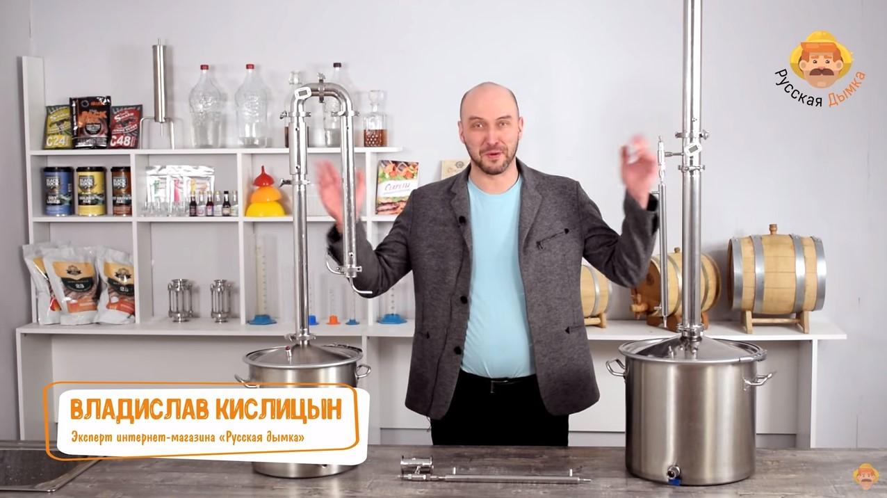 Видео Русская Дымка — Как работает узел отбора по жидкости | обзор и конструкция узла отбора