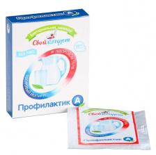 Закваска-пробиотик Профилактик А (Наринэль)
