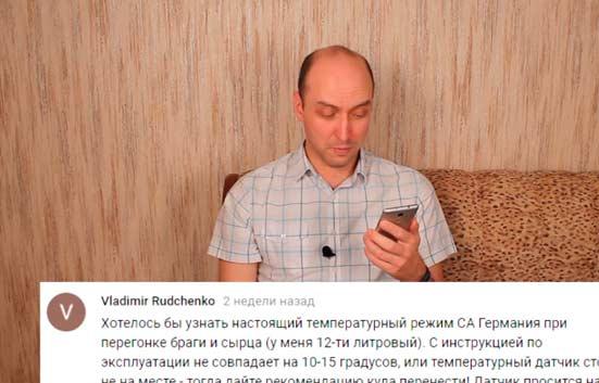 Видео Русская Дымка — Ответы на вопросы по самогоноварению от подписчиков
