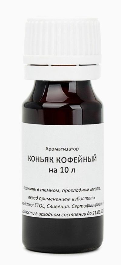 ВАД Коньяк кофейный на 10 л