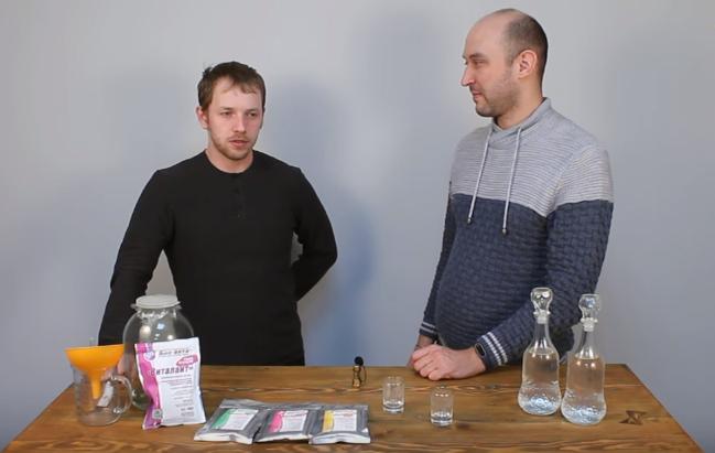 Видео Русская Дымка — Бонификаторы для самогоноварения Биовита