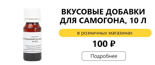 ВАДы по спеццене 100 рублей
