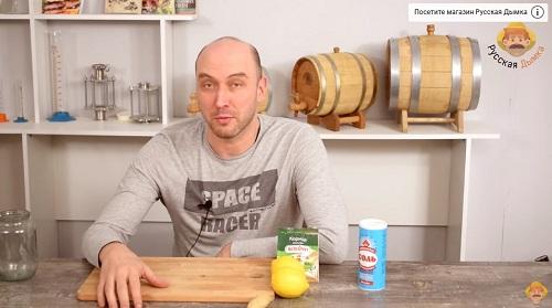 Видео Русская Дымка — ЛАЙФХАК: быстрая настойка. ОЧЕНЬ быстрая настойка. Лимонно-имбирная!