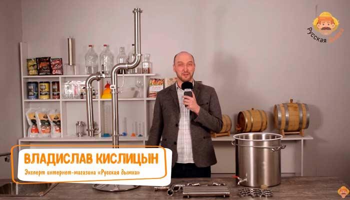 Видео Русская Дымка — Новинка! Wein 5: обзор самогонного аппарата нового поколения!
