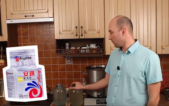 Видео Русская Дымка — Перегонка браги на Кодзи вместе с дробиной