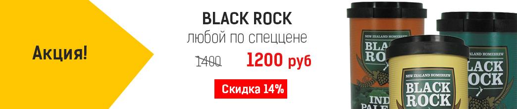 Солодовый экстракт Black Rock по спеццене