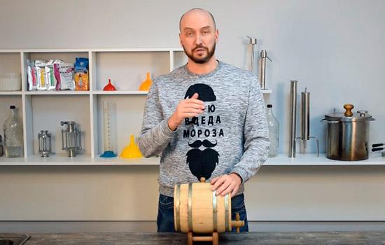 Видео Русская Дымка — Подготовка дубовой бочки для самогона: часть вторая