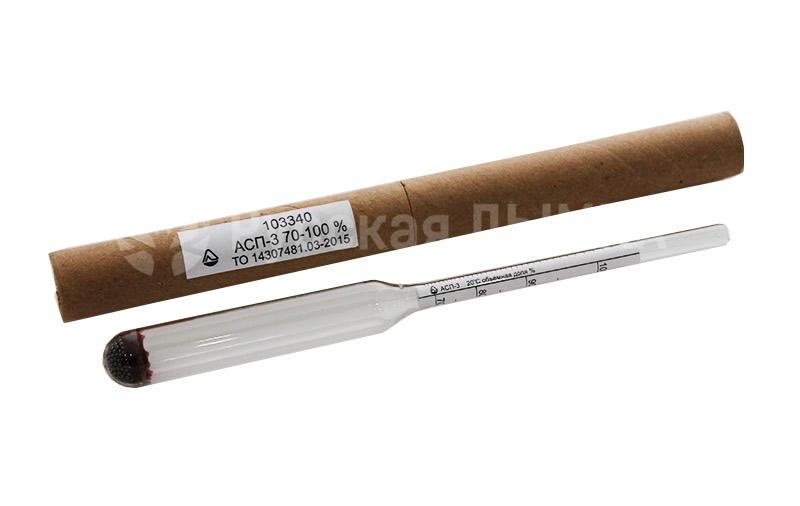 Ареометр АСП-3, 70–100°