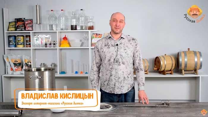Видео Русская Дымка — Отбор по жидкости: максимальная крепость