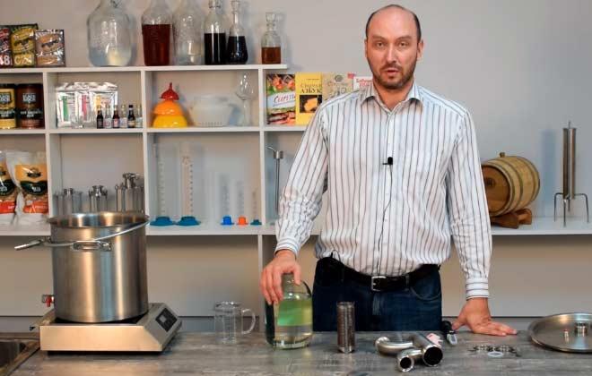 Видео Русская Дымка — Новая джин-корзина: не алкоголь, а конфета!