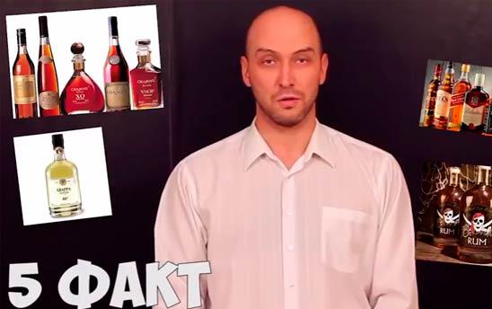 Видео Русская Дымка — 10 фактов о самогоне и самогоноварении