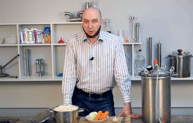 Видео Русская Дымка — Постный рецепт: тушеная фасоль в автоклаве
