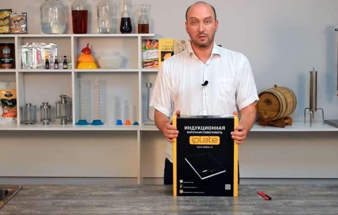 Видео Русская Дымка — Индукционная плита Iplate T-24: обзор и стресс-тест