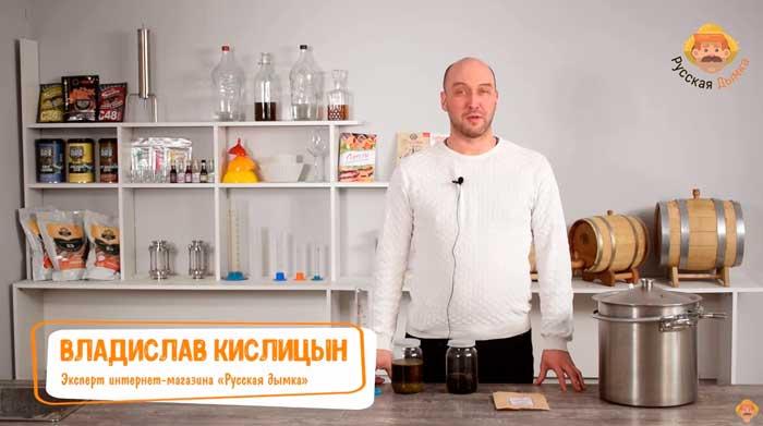 Видео Русская Дымка — Самбука в домашних условиях | Приготовление и дегустация