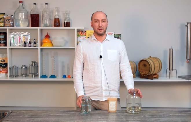 Видео Русская Дымка — Домашний джин методом настаивания