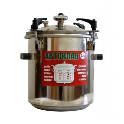 Автоклав «Малыш», 22 литра