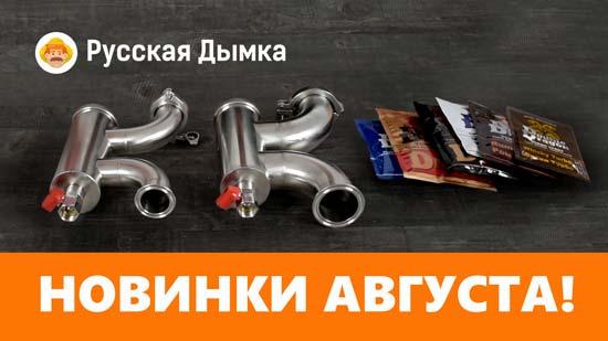 Видео Русская Дымка — Как сварить безалкогольное пиво? Рецепт домашнего пива без алкоголя