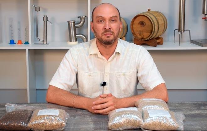 Видео Русская Дымка — Виды солода для пивоварения и их характеристики