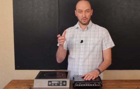 Видео Русская Дымка — Индукционная плита для самогонщика
