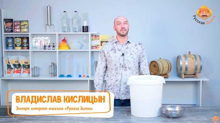 Видео Русская Дымка — Шнапс: перегон и дегустация