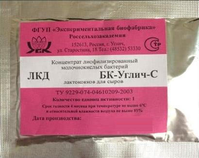 Закваска для сыра БК-Углич-С
