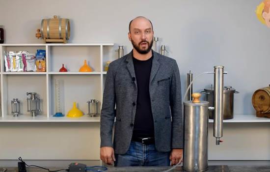 Видео Русская Дымка — Дымогенератор HANHI 2 (Ханхи 2) для холодного копчения мяса и рыбы