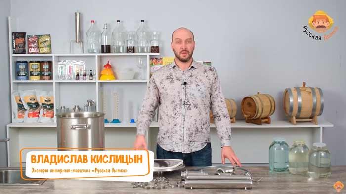 Видео Русская Дымка — Wein 4 Pro: вторая перегонка | Настройка режима отбора