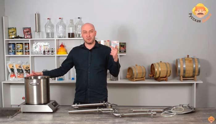 Видео Русская Дымка — Wein 5: вторая перегонка ароматного зернового дистиллята | Wein 5 трансформируется на ходу!