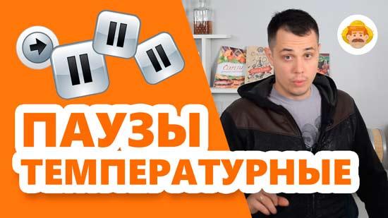 Видео Русская Дымка — Домашнее пиво