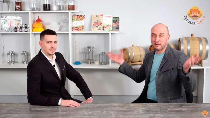 Видео Русская Дымка — Изготовление самогона, продажа самогона: мнение юриста и юридическая практика