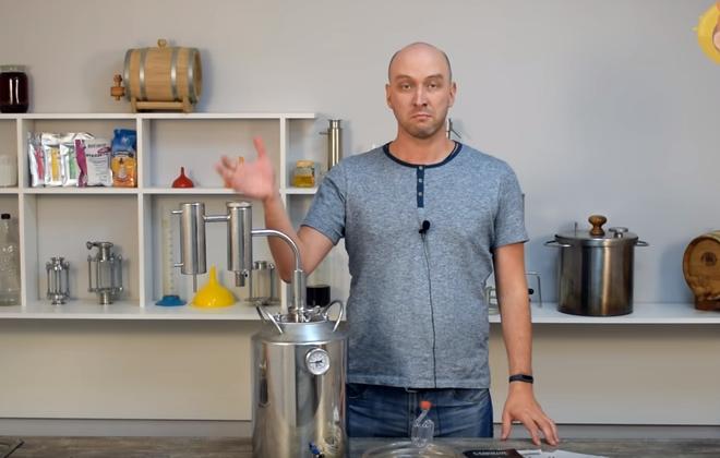 Видео Русская Дымка — Самогонный аппарат Германия - улучшенная модель 2018 года