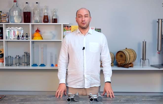 Видео Русская Дымка — Новая джин корзина для самогонного аппарата