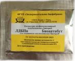 Закваска для сыра Биоантибут