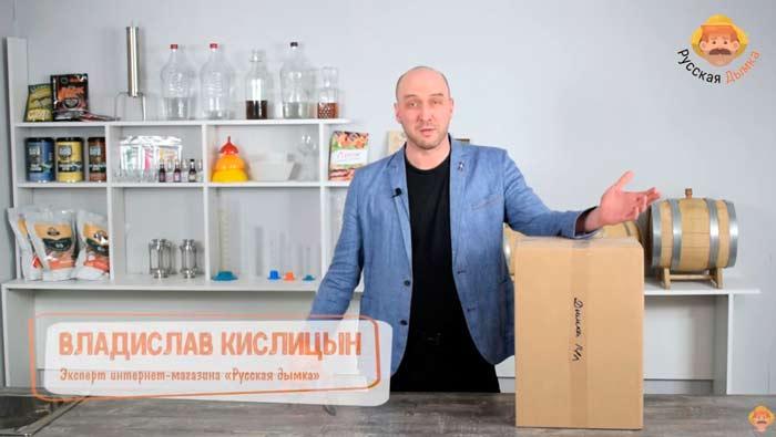 Видео Русская Дымка — Самогонный аппарат Дымка