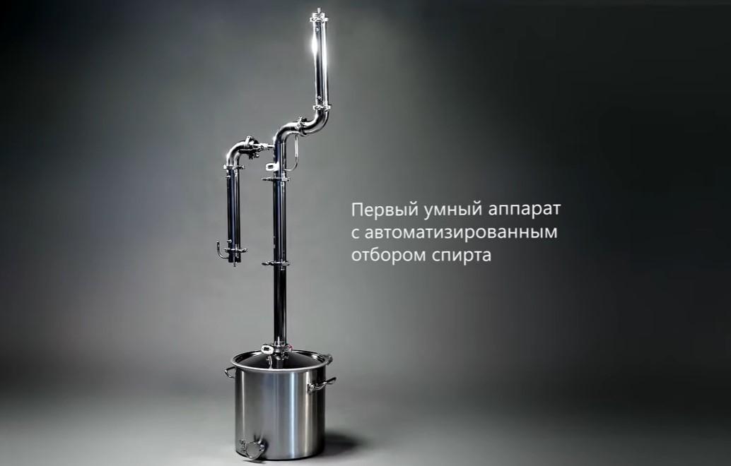Видео Русская Дымка — Самогонный аппарат Wein5