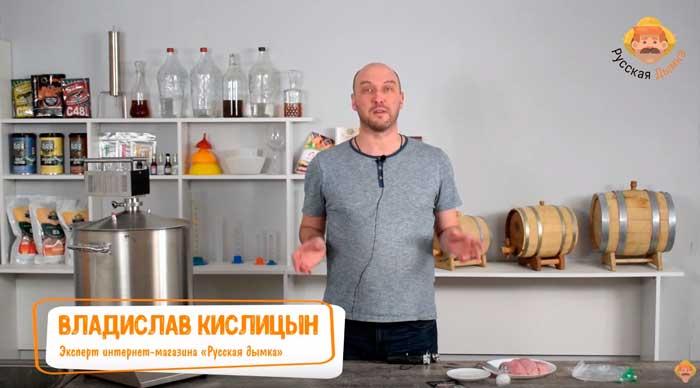Видео Русская Дымка — Сувид в пивоварне