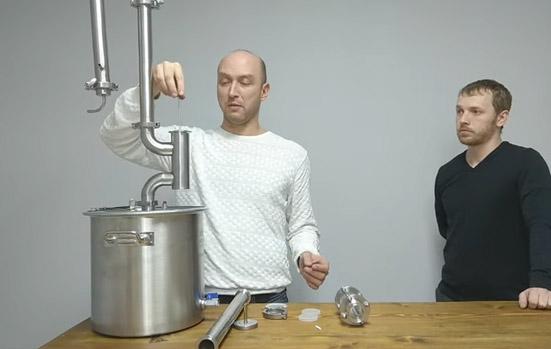 Видео Русская Дымка — Обновлённый Wein 3