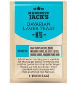 Дрожжи пивные Bavarian Lager M76, 10 г