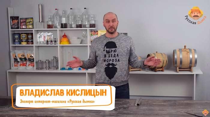 Видео Русская Дымка — Домашняя ветчина в ветчиннице | Самый лучший рецепт ветчины из свинины