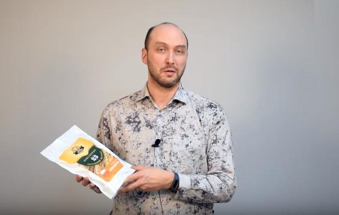 Видео Русская Дымка — Пшеничное пиво из солодового экстракта