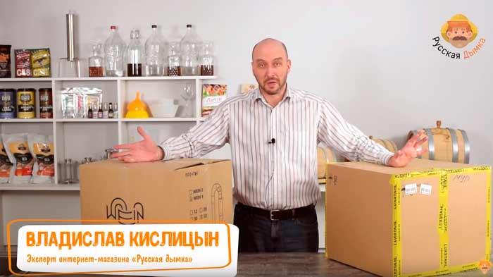 Видео Русская Дымка — Wein 4 Pro или Luxstahl 5: выбираем лучший самогонный аппарат на 2 дюйма | вейн или люкссталь?
