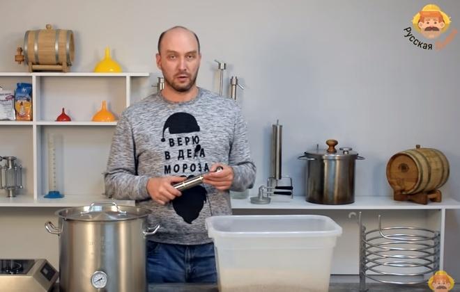 Видео Русская Дымка — Сусловарочный котел Wein: варим пиво по простому рецепту