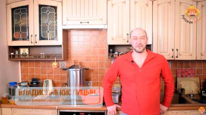 Видео Русская Дымка — Рыба в коптильне горячего копчения Hanhi